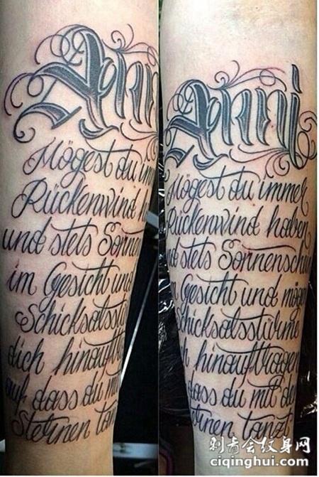 手臂黑色图案大全纹身
