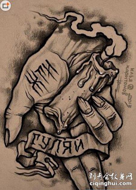 流行个性纹身手稿