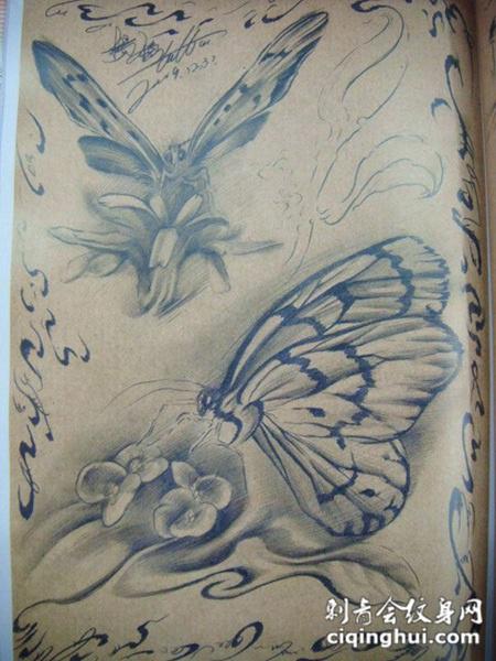 个性蝴蝶纹身素材图案