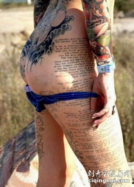 创意奇异臀部纹身