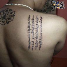 男人背部艺术佛藏文纹身图案