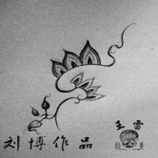 胭脂刺 女子刺青原画集大全(1)