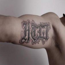 艺术英文手臂纹身