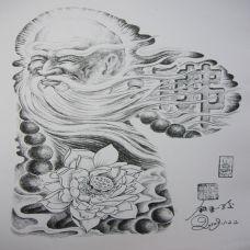 长眉罗汉半甲纹身手稿