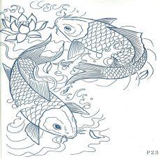如鱼戏水半甲纹身素材