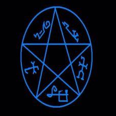 唯美拉丁文夜光手稿纹身图案