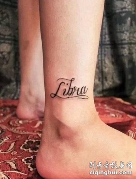 小清新脚踝纹身图片