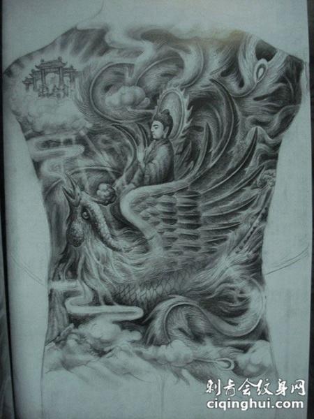 后背纹身手稿素材