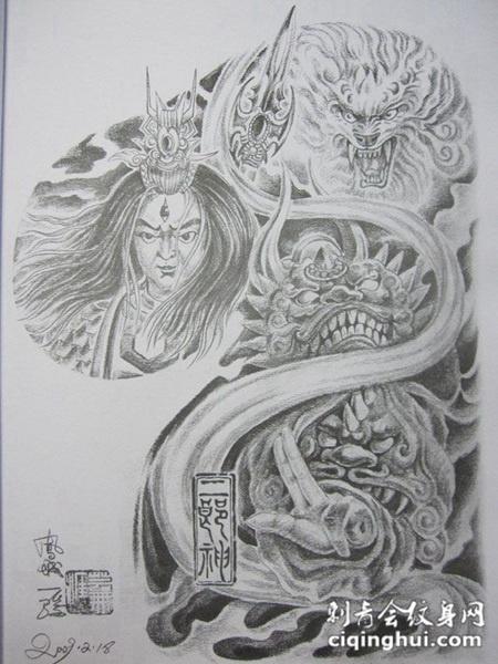 腾龙半甲纹身手稿