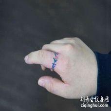 小清新手指花环纹身图案