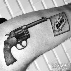 点线面 大臂内侧 枪 bang
