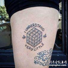 Old School大腿魔方纹身图案