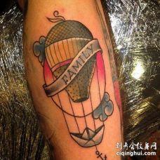 New School大腿热气球纹身图案