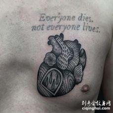 Old School前胸心脏纹身图案