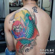 新传统后背鲤鱼纹身图案