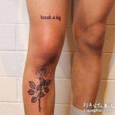 小腿玫瑰纹身图案