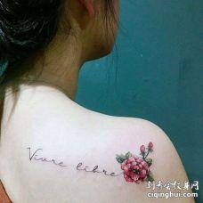 小清新后背字母花卉纹身图案