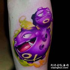 卡通大臂宠物小精灵双弹瓦斯纹身图案