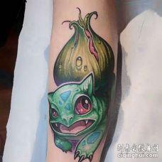 卡通小臂神奇宝贝妙蛙种子纹身图案