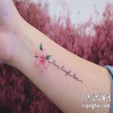 小清新小臂樱花纹身图案