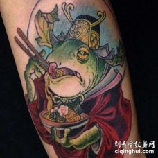 New School大腿青蛙纹身图案