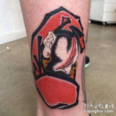 日式小腿达摩蛋纹身图案