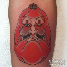 日式小臂达摩蛋纹身图案