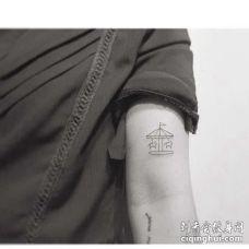 小清新大臂旋转木马纹身图案