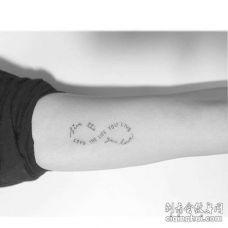 小清新大臂字母纹身图案