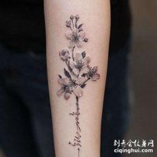 泼墨小臂樱花纹身图案