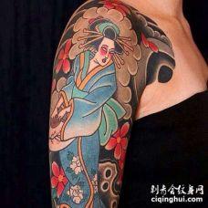 日式大臂艺伎纹身图案