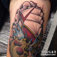 大腿外侧new school 骷髅与帆船