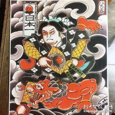 日式传统人物与兽