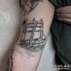 大臂内侧点刺帆船
