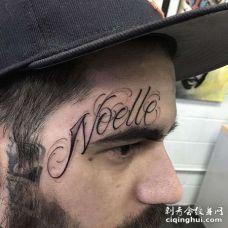 花体字额头纹身图案