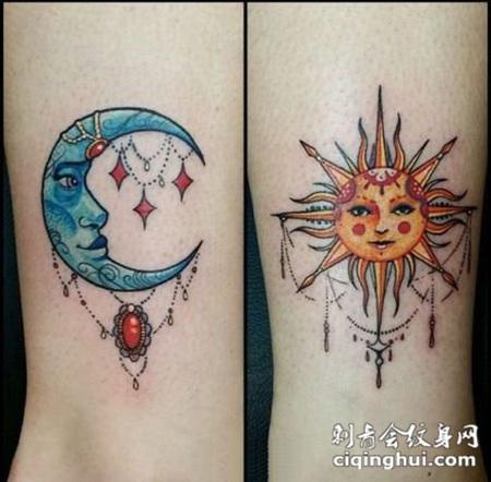 太阳与月亮主题的日月纹身图案