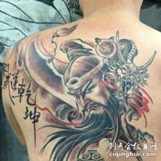 男士背部个性的关公和龙汉字纹身图案