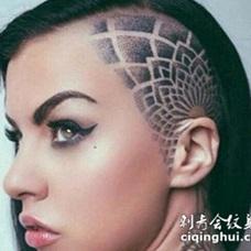 那些另类的女生头部纹身图案