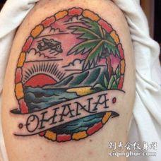 肩部老学校的风格色的海洋日落岛纹身
