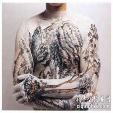 中国风山水画全身纹身图案