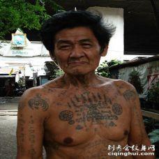 部落女子全身佛教符号纹身图案