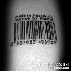 简单的黑色个性条形码纹身图案