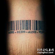 条形码手环和数字纹身图案