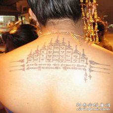 背部奇怪的佛教符号纹身图案