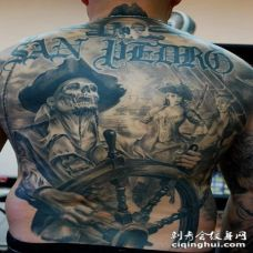 背部死亡的海盗船长纹身图案
