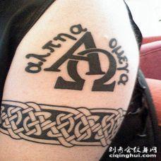 大臂标志和凯尔特结臂环纹身图案