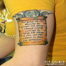 彩色的英文铭文设计手臂纹身图案