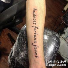 手臂拉丁文黑色的字母纹身图案