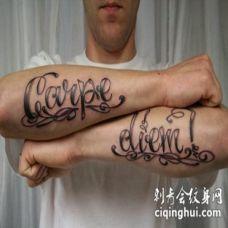 双手臂很酷的花体拉丁文字母纹身图案