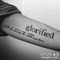 手臂三种不同字体的英文字母纹身图案